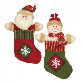 Chaussettes Assorties avec Tête 20 cm