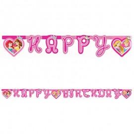 Guirlande Happy Birthday Princesse Disney