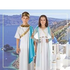 Déguisements Grecs Enfant