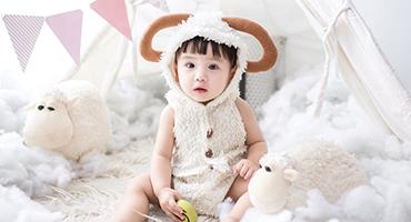 boutique de déguisements pour bebe en ligne